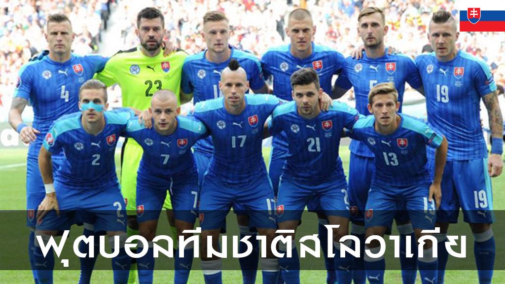 ผลฟุตบอลโลก โครเอเชีย